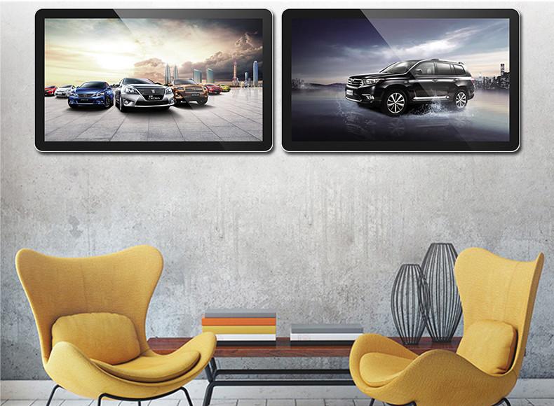 wall digital advertising display media Hengstar company