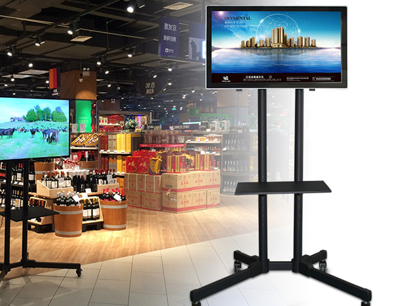 Hengstar High Brightness LCD Monitor
