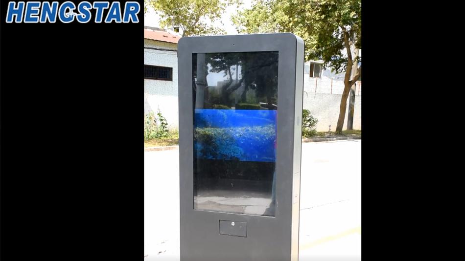 ip65 touchscreen waterproof lcd outdoor digital signage