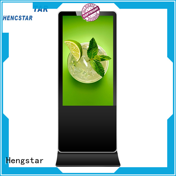 standing vertical digital advertising advertising screen display Hengstar Brand