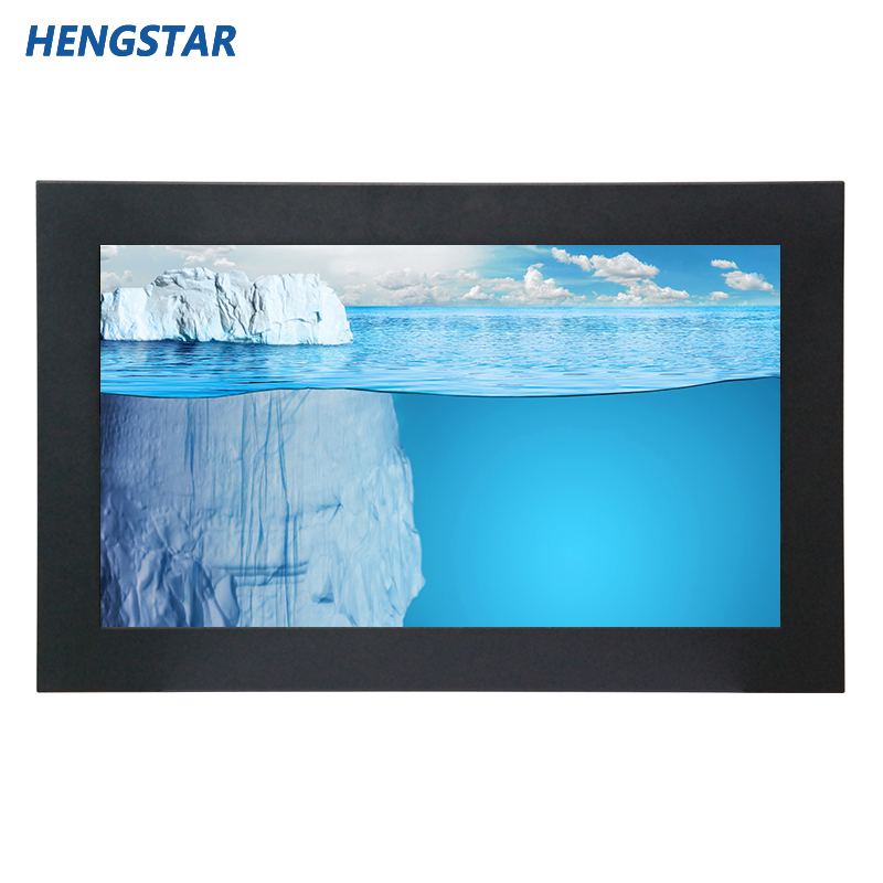 Hengstar Series Outdoor LCD Monitor