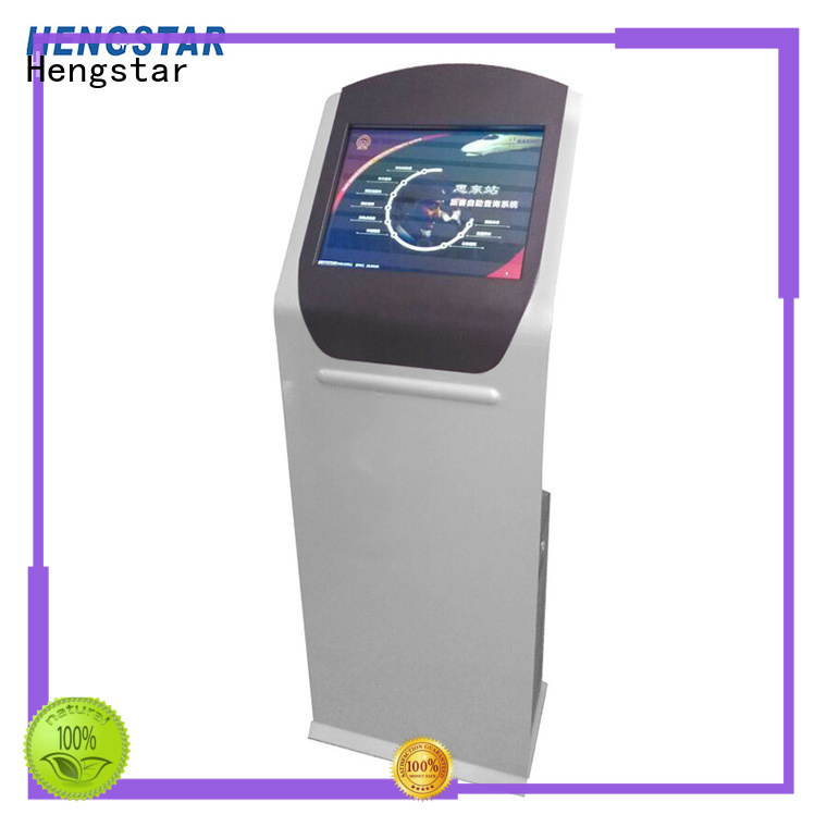 touchscreen terminal information touch kiosk Hengstar Brand company