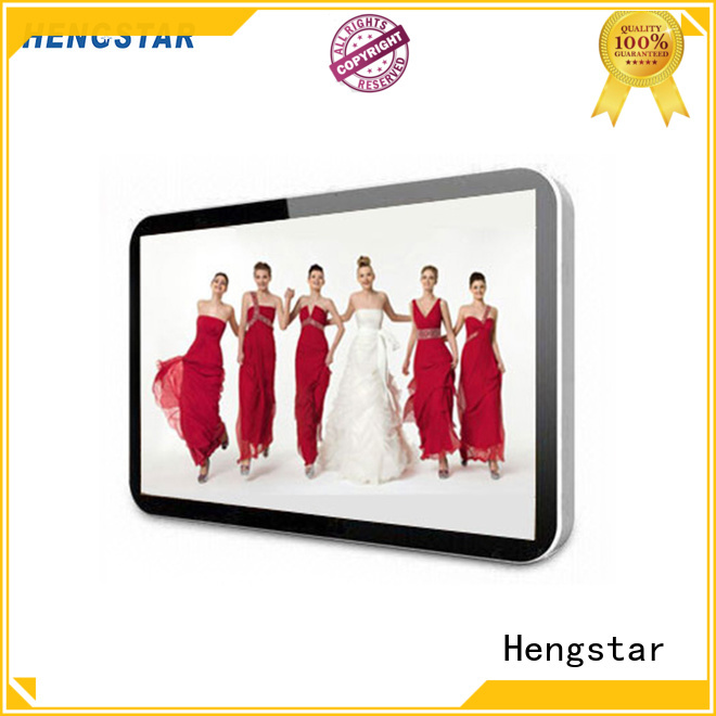 signage wifi interactive signage Hengstar Brand